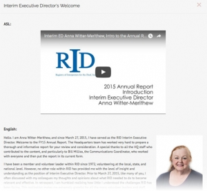 IED Annual Report Welcome slide